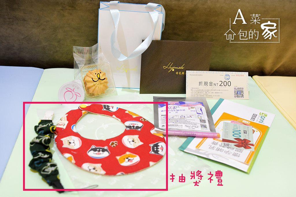 Hajimete Taiwan-母乳飾品 媽媽教室